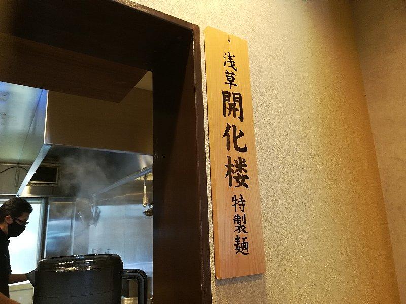 sakamoto-kyoto-007.jpg
