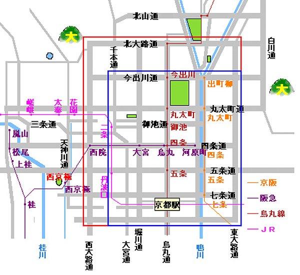 sakamoto-kyoto-018.jpg