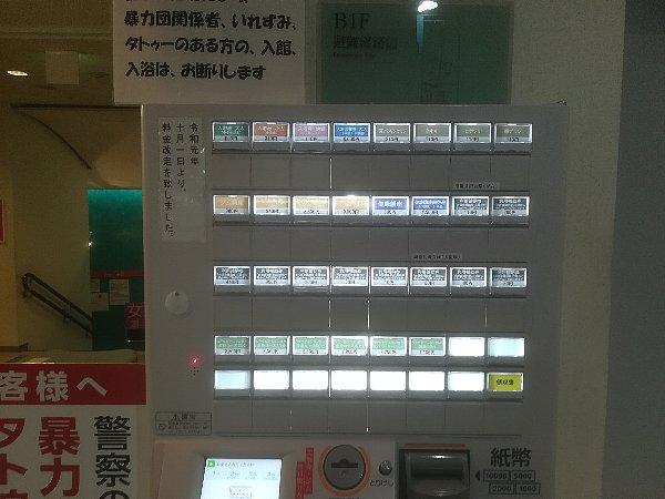 sanpia3-tsuruga-004.jpg