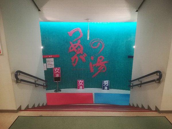 sanpia3-tsuruga-006.jpg