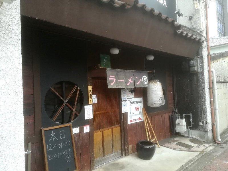 sawai-kyoto-001.jpg