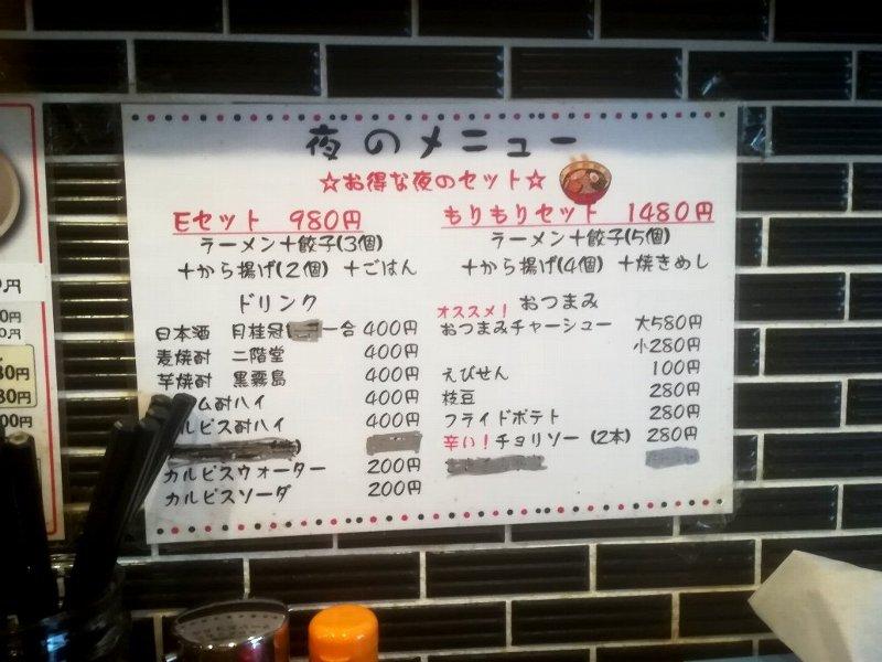 sawai-kyoto-004.jpg