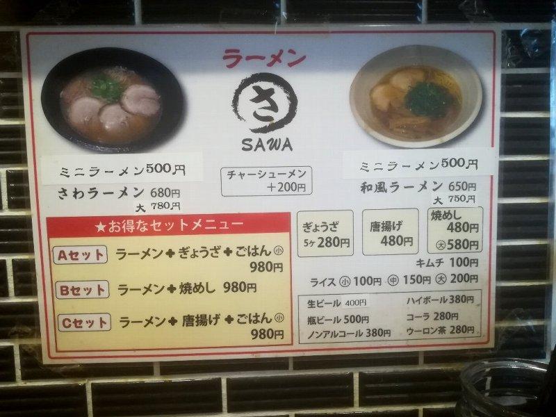 sawai-kyoto-005.jpg