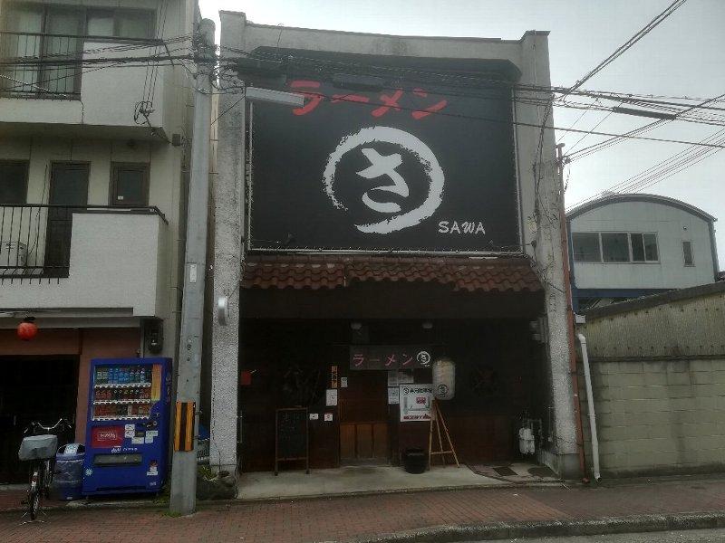 sawai-kyoto-012.jpg