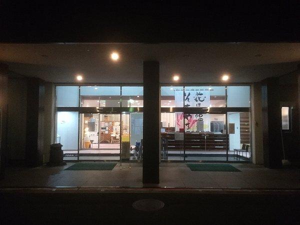 somoyamaonsen5-001.jpg