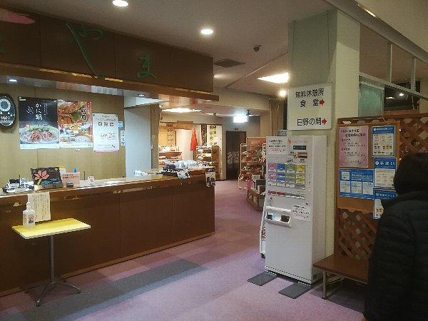 somoyamaonsen5-003.jpg