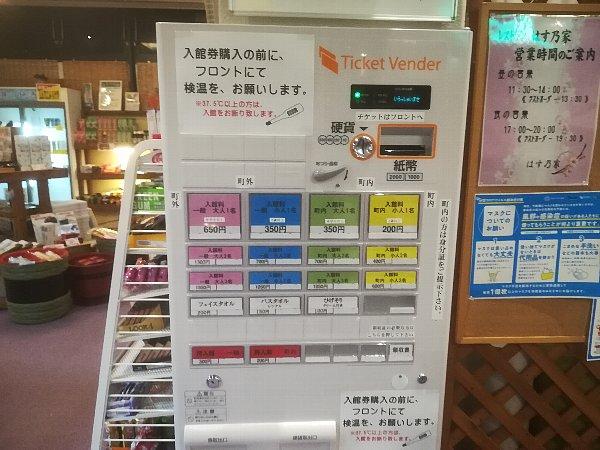 somoyamaonsen5-004.jpg