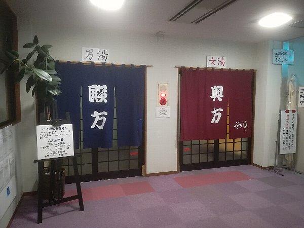 somoyamaonsen5-011.jpg