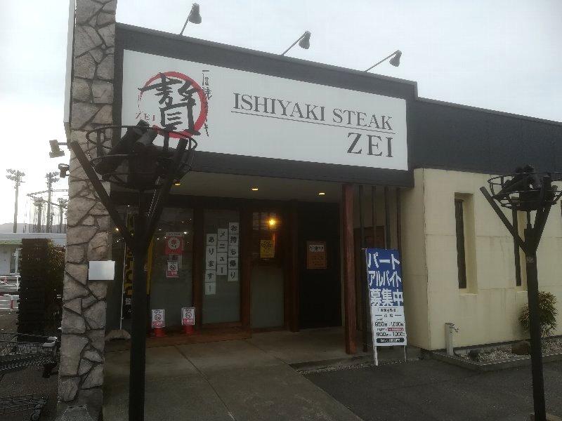 steakzei2-fukui-002.jpg