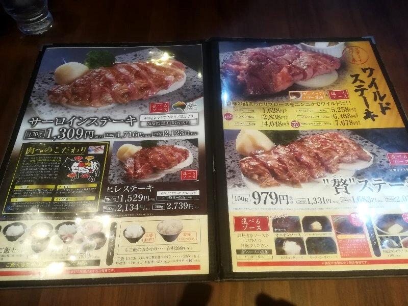steakzei2-fukui-007.jpg