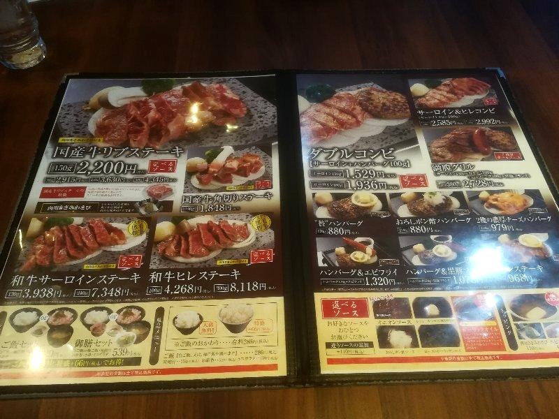 steakzei2-fukui-008.jpg