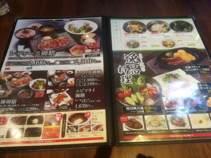 steakzei2-fukui-009.jpg