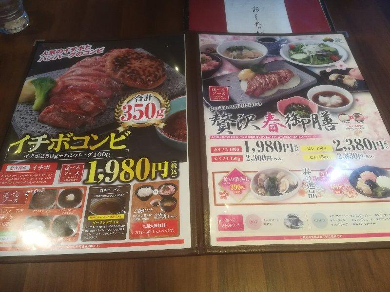 steakzei2-fukui-011.jpg