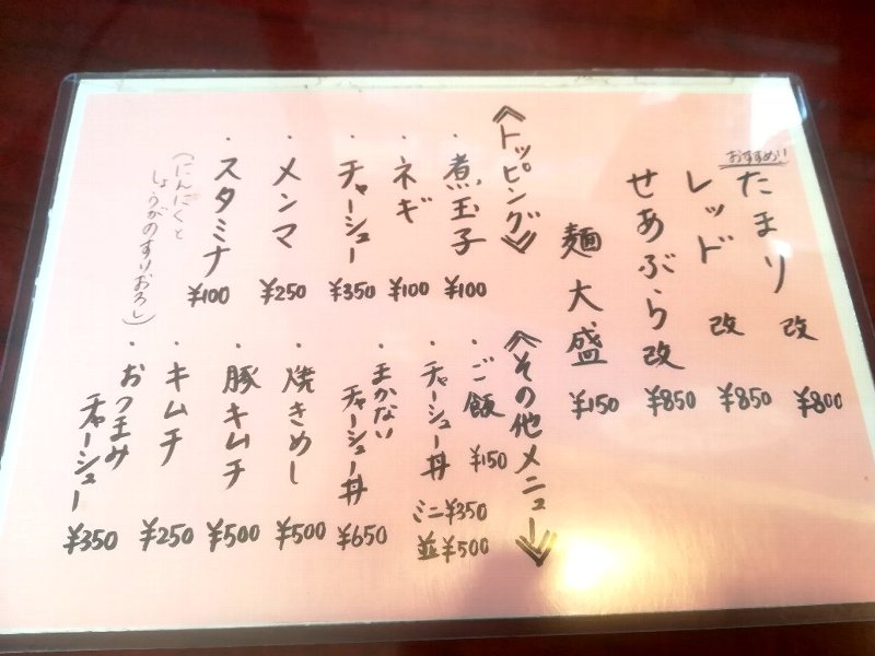 teradata-oumihachiman-004.jpg