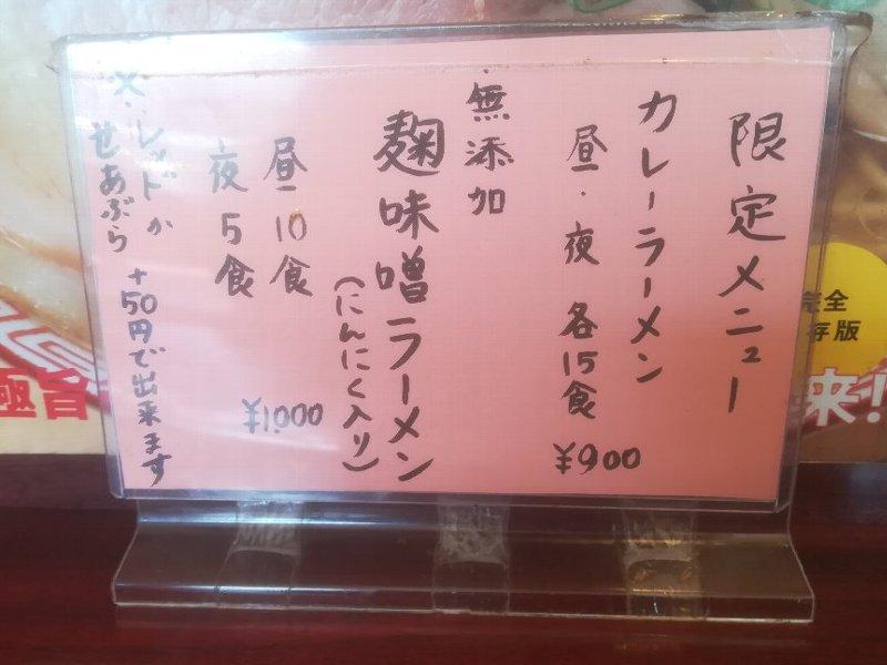 teradata-oumihachiman-005.jpg