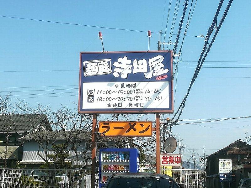 teradata-oumihachiman-016.jpg