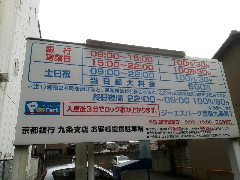 tohji-kyoto-001.jpg