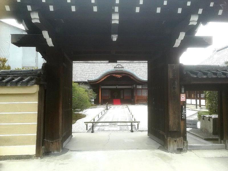 tohji-kyoto-037.jpg