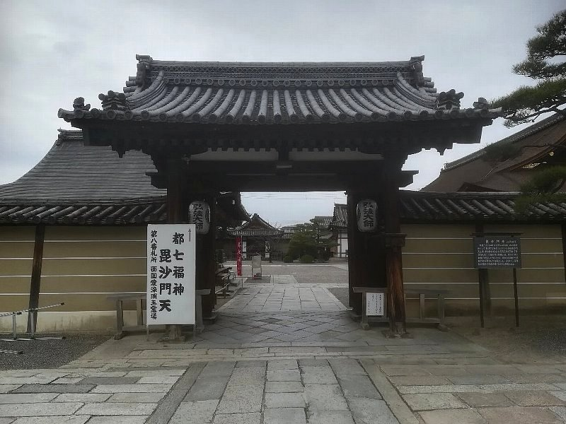 tohji-kyoto-040.jpg
