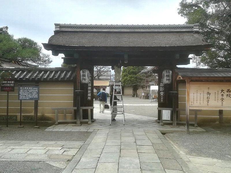 tohji-kyoto-058.jpg