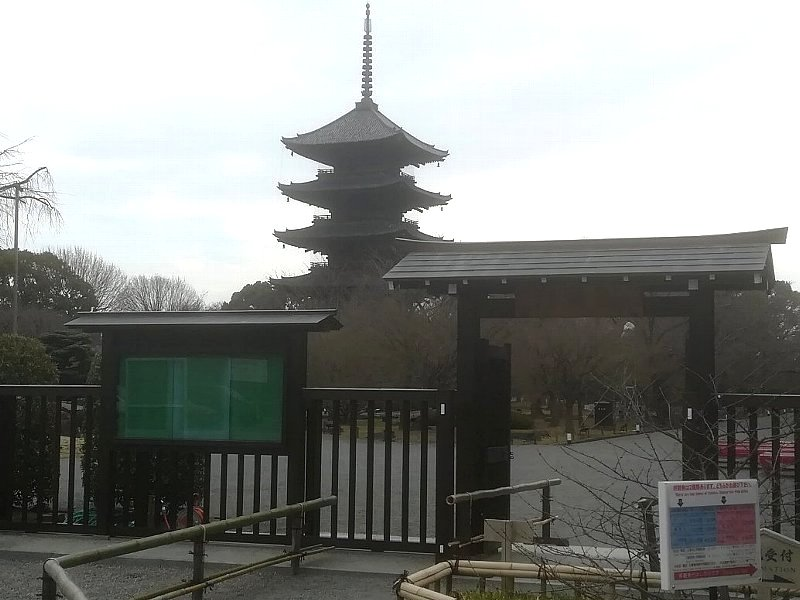 tohji-kyoto-075.jpg