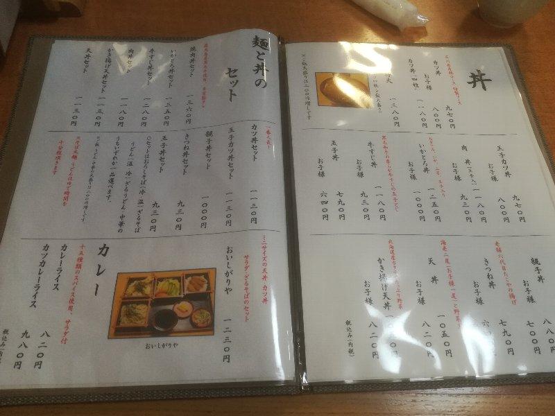 yatsuko-fukui-004.jpg