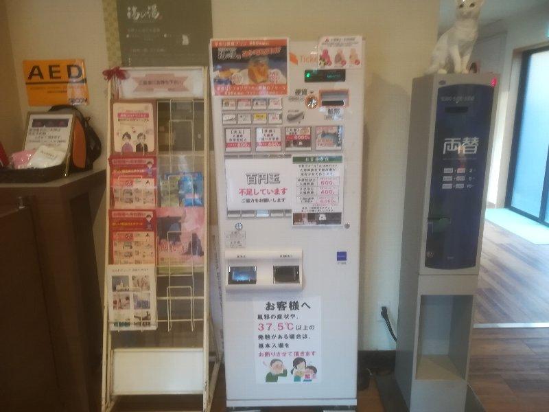 youkoukan3-fukui-018.jpg