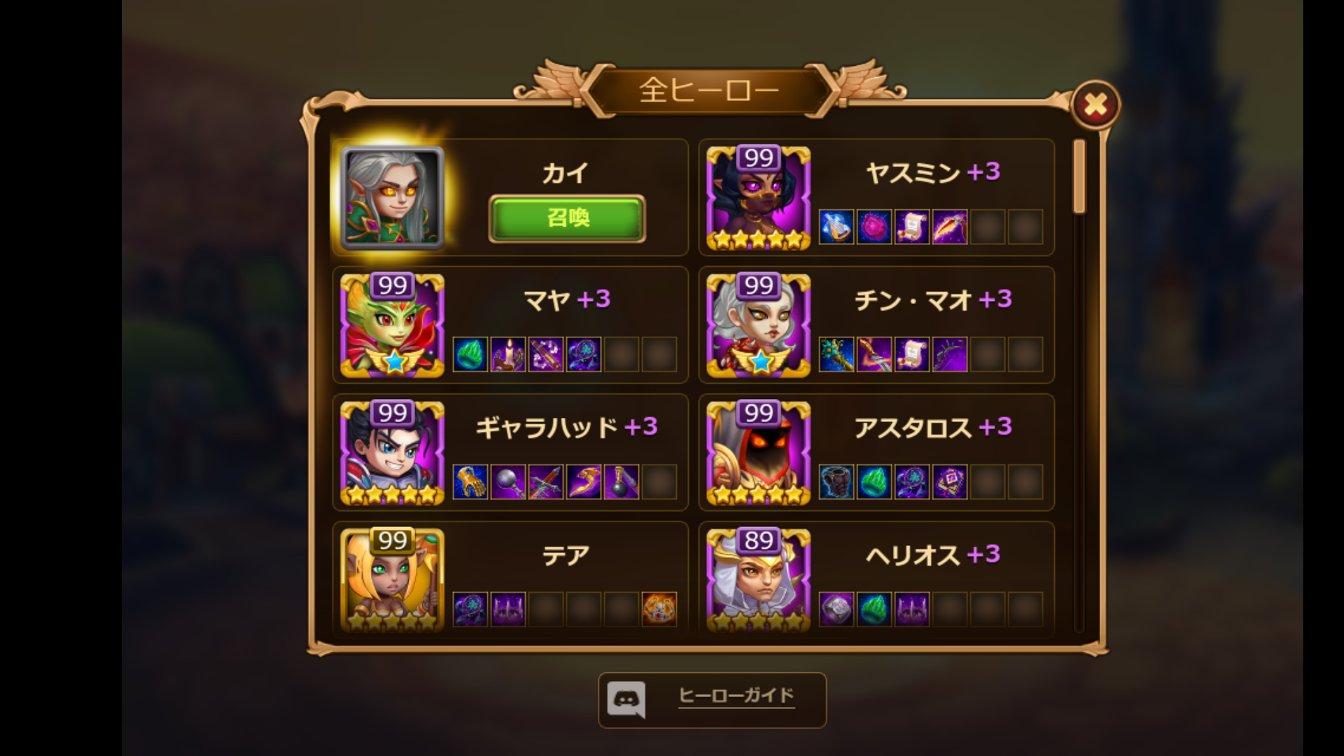 ssa7520.jpg