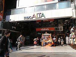 画像 新宿アルタ