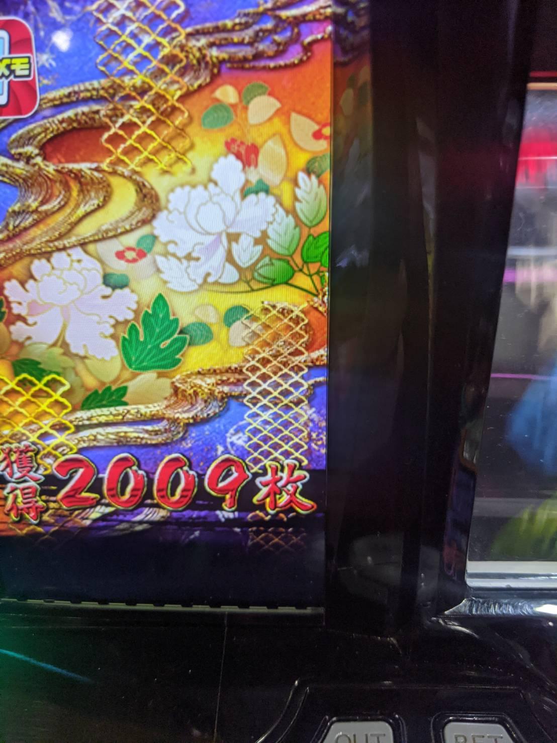 パチスロ画像 絆2 獲得2000枚