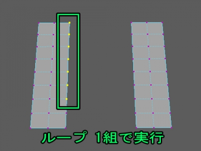 AriAdsorptionVertex010.jpg
