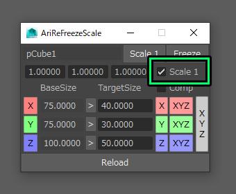 AriReFreezeScale24.jpg