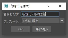 GameExporter004.jpg