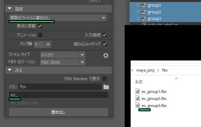 GameExporter012.jpg