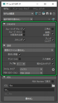 GameExporter016.jpg