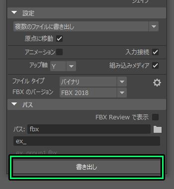 GameExporter021.jpg