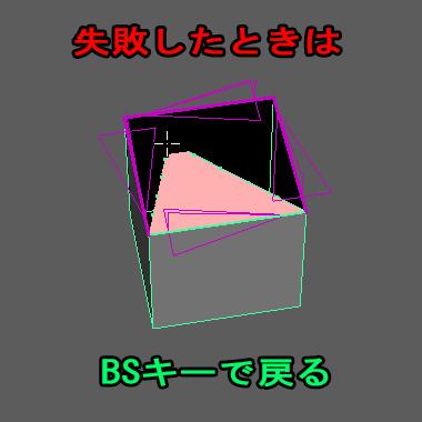 MayaBasicFace008.jpg