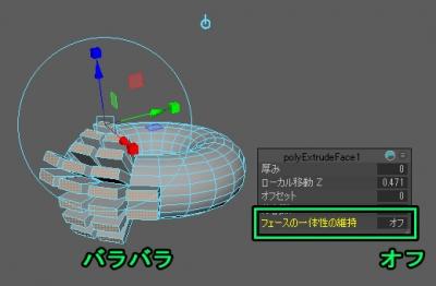 MayaBasicFace014.jpg