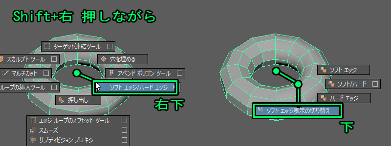 MayaBasicSoftHard002.jpg