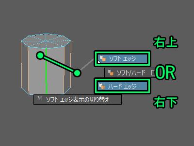 MayaBasicSoftHard012.jpg