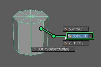 MayaBasicSoftHard013.jpg