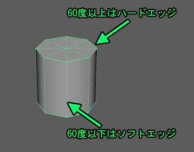 MayaBasicSoftHard014.jpg