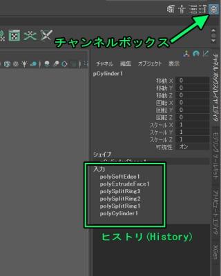 MayaBasicSoftHard019.jpg