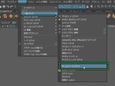 Namespace001.jpg