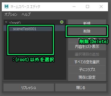 Namespace002.jpg