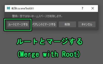 Namespace003.jpg