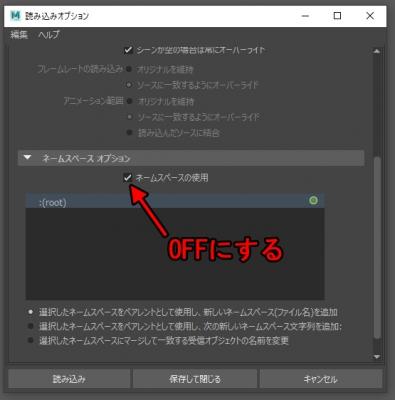 Namespace007.jpg