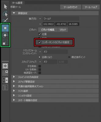 PinComponentPivot004.jpg