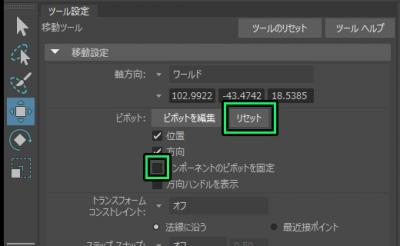 PinComponentPivot007.jpg