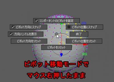 PinComponentPivot008.jpg
